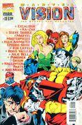 Marvel Vision (1996) 15
