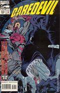 Daredevil (1964 1st Series) 333