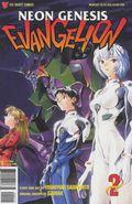 Neon Genesis Evangelion Part 1 (1997) 2A