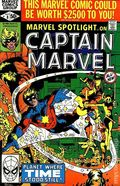 Marvel Spotlight (1979 2nd Series) 8