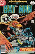 Batman (1940) 288