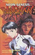 Neon Genesis Evangelion Part 1 (1997) 1A