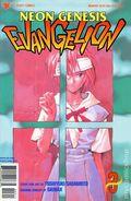 Neon Genesis Evangelion Part 1 (1997) 3A