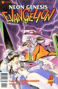 Neon Genesis Evangelion Part 1 (1997) 4A