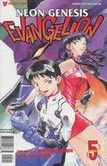 Neon Genesis Evangelion Part 1 (1997) 5A
