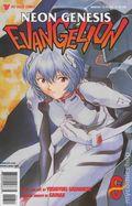 Neon Genesis Evangelion Part 1 (1997) 6A