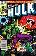 Incredible Hulk (1962-1999 1st Series) 270