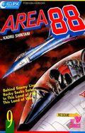 Area 88 (1987) 9