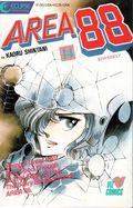 Area 88 (1987) 14