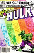 Incredible Hulk (1962-1999 1st Series) 267