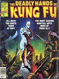 Deadly Hands of Kung Fu (1974 Magazine) 22