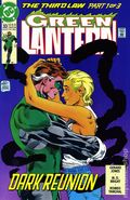 Green Lantern (1990-2004 2nd Series) 33