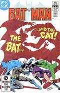Batman (1940) 355