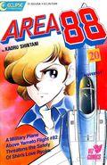 Area 88 (1987) 20