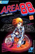 Area 88 (1987) 16