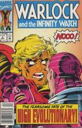 Warlock and the Infinity Watch (1992) 3