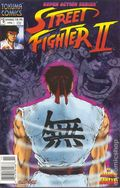 Street Fighter II (1994 Tokuma) 8