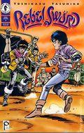 Rebel Sword (1994) 4