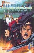 Macross II Micron Conspiracy (1994) 4