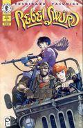 Rebel Sword (1994) 5