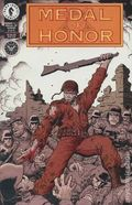 Medal of Honor (1994) 2