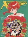 Animerica (1992) 212