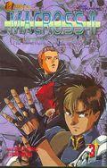 Macross II Micron Conspiracy (1994) 3