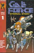 Gall Force: Eternal Story (1995) 1