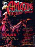 Amazing Figure Modeler (1995) 2