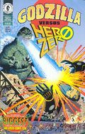 Godzilla vs. Hero Zero (1995) 1