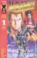 MD Geist (1995) 1