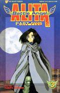 Battle Angel Alita Part 5 (1995) 3