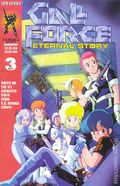 Gall Force: Eternal Story (1995) 3