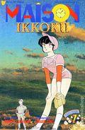 Maison Ikkoku Part 4 (1994) 7