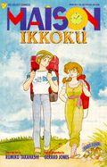 Maison Ikkoku Part 4 (1994) 10
