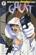 Ghost (1995 1st Series) 5