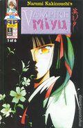 Vampire Miyu (1995) 1