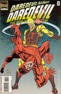 Daredevil (1964 1st Series) 347