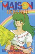 Maison Ikkoku Part 4 (1994) 9