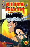 Battle Angel Alita Part 5 (1995) 4