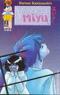 Vampire Miyu (1995) 3