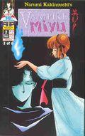 Vampire Miyu (1995) 2
