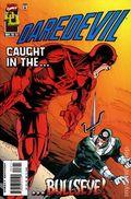 Daredevil (1964 1st Series) 352