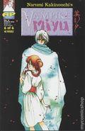 Vampire Miyu (1995) 6