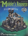 Modeler's Resource (1995) 10
