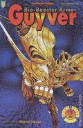 Biobooster Armor Guyver Part 5 (1996) 2