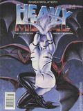 Heavy Metal Magazine (1977) Vol. 20 #2