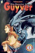 Biobooster Armor Guyver Part 5 (1996) 1