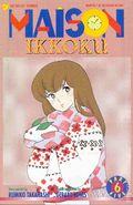 Maison Ikkoku Part 5 (1995) 6