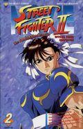 Street Fighter II Animated Movie (1996) 2